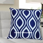 Blue & White Ikat Geometric Decorative Throw Pillow Cover, Cushion Cover